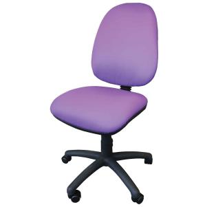 Adult Height Operator's Chair Plain